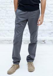 Pánské kalhoty CHINO - Výprodej